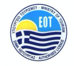 ministry-of-tourism-serifos