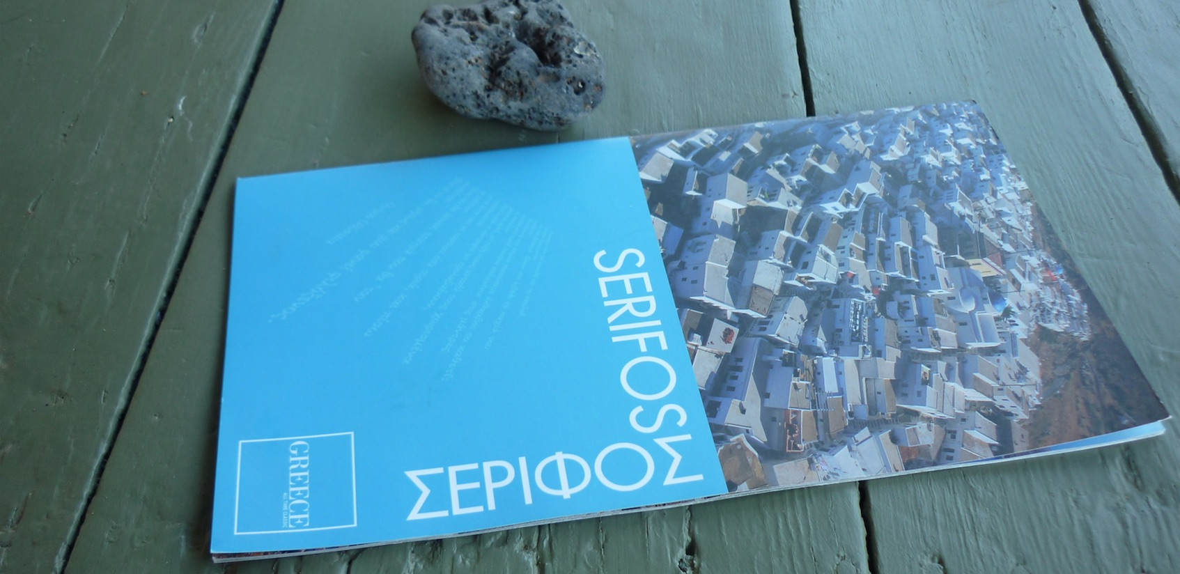 serifos-meet-the-locals-the-writers-home