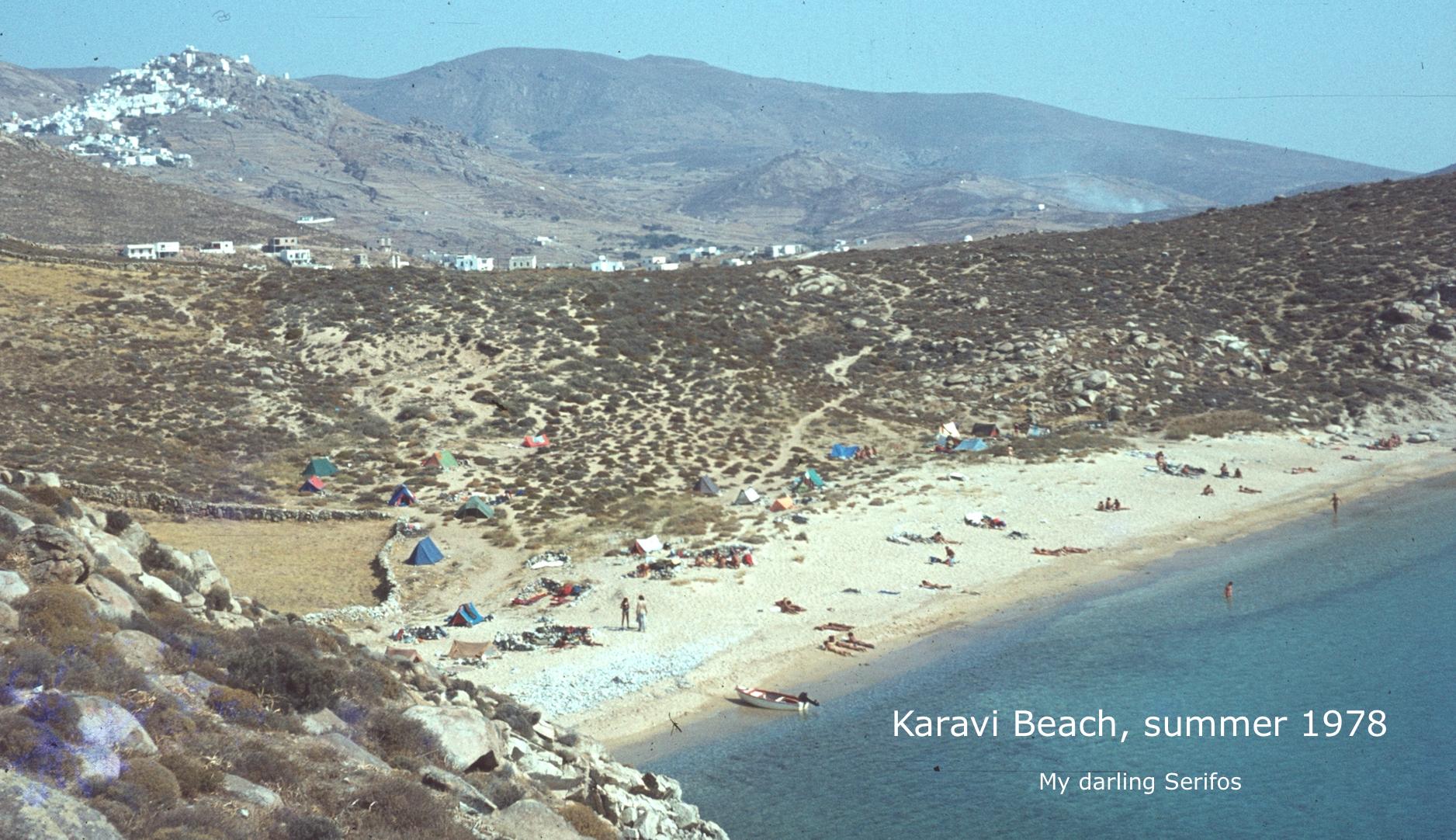 Serifos_island_old_photo_1978_karavi_my_darling_serifos